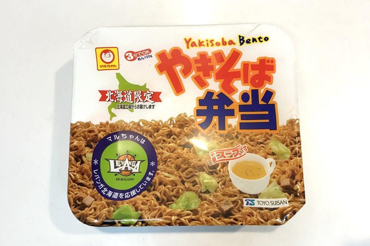 関西人が初めて『やきそば弁当』を食べた感想と深まる謎