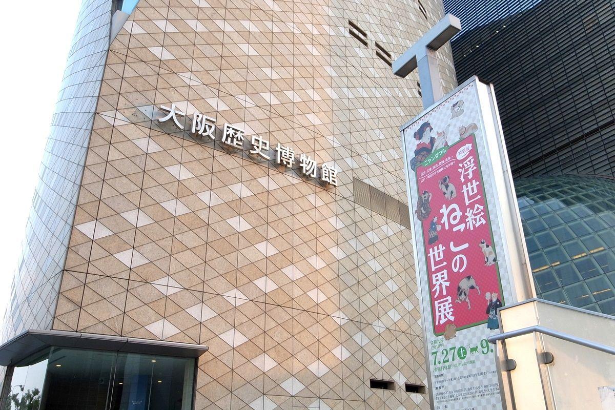 【大阪】歴史博物館で『ニャンダフル 浮世絵ねこの世界展』を観覧!