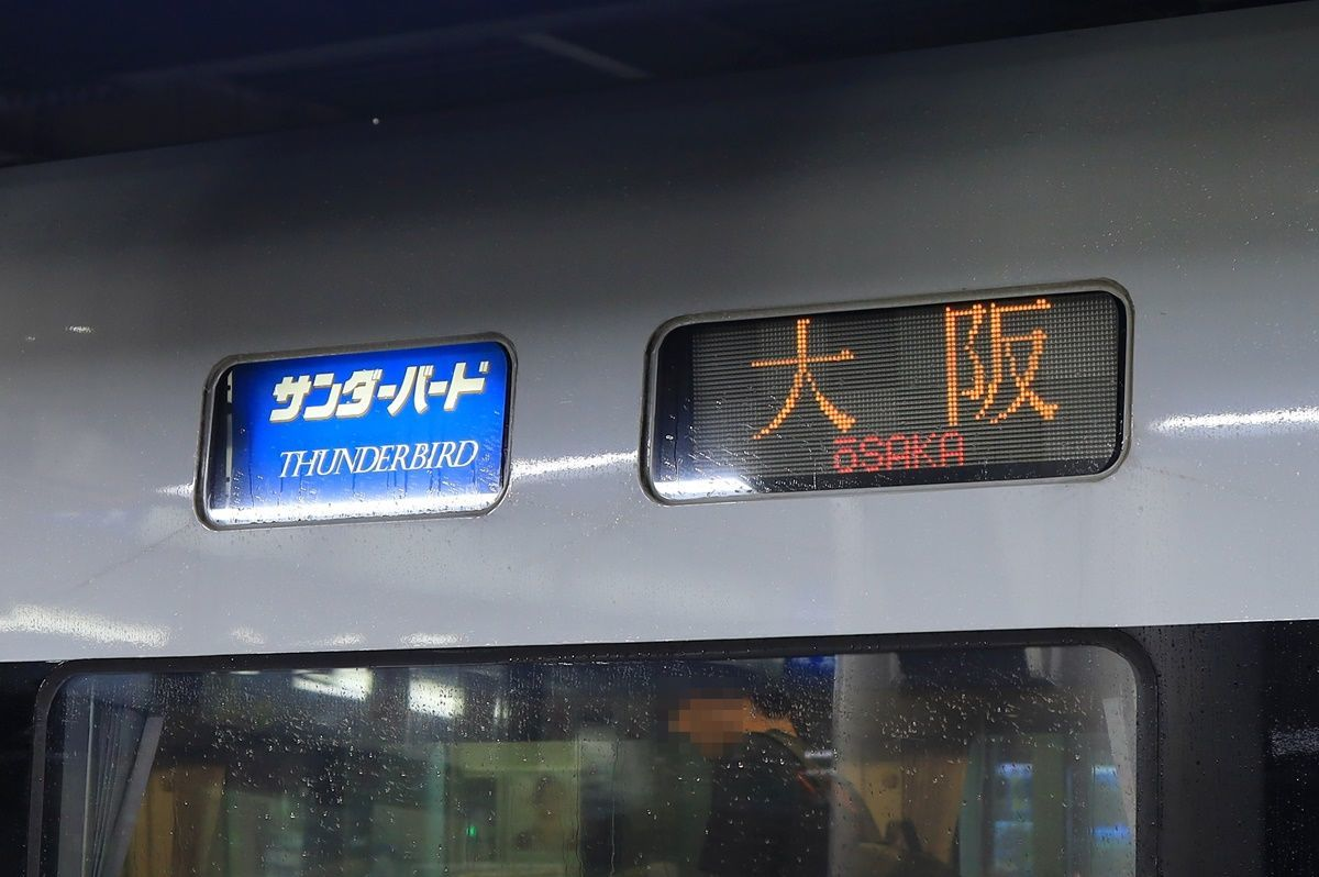 【石川】金沢の観光地を堪能!金沢一泊旅行の2日目