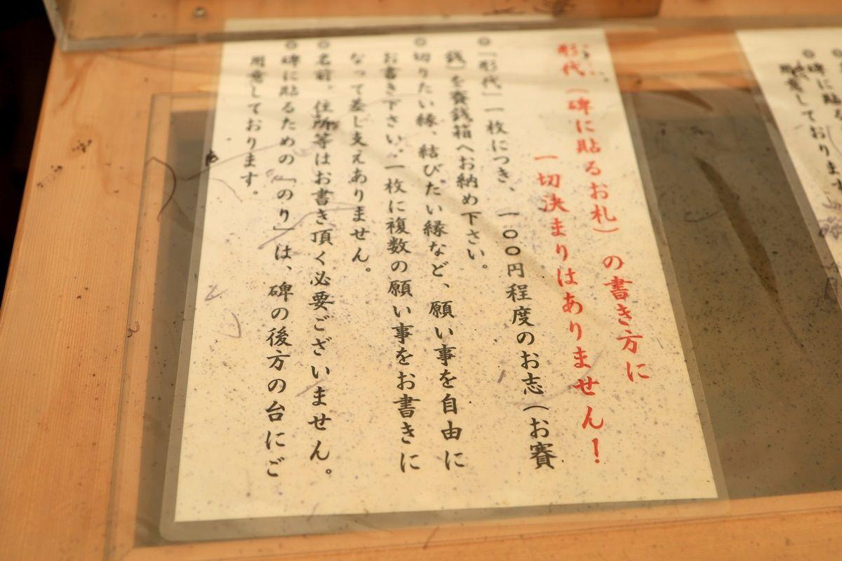 【京都・祇園】縁切り神社で有名な『安井金比羅宮』へ参拝
