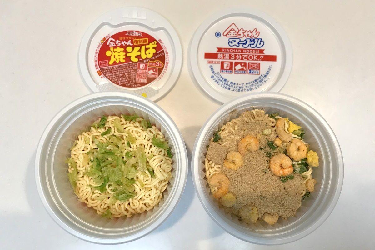 徳島製粉のカップ麺を食べ比べその2!『金ちゃんヌードル辛ラー油味』『金ちゃん焼そば』など