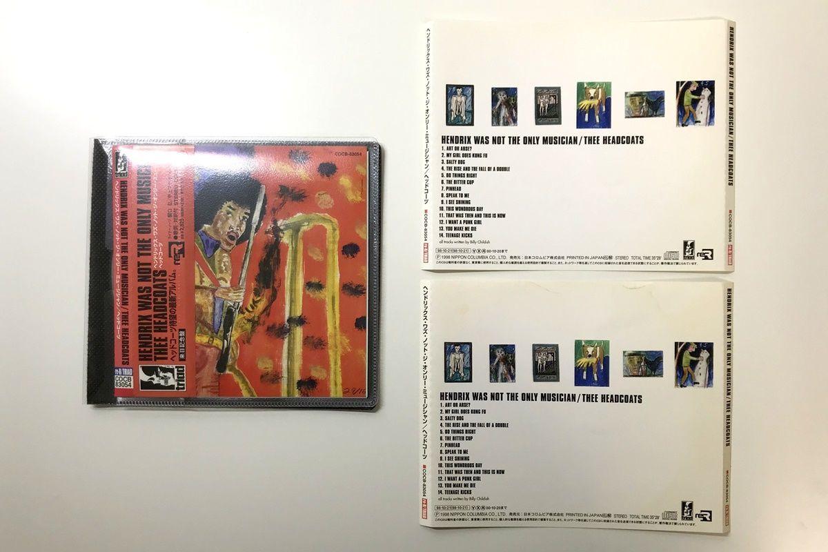 CDアルバムの省スペース収納!ソフトケースで歌詞カードとジャケットも保存