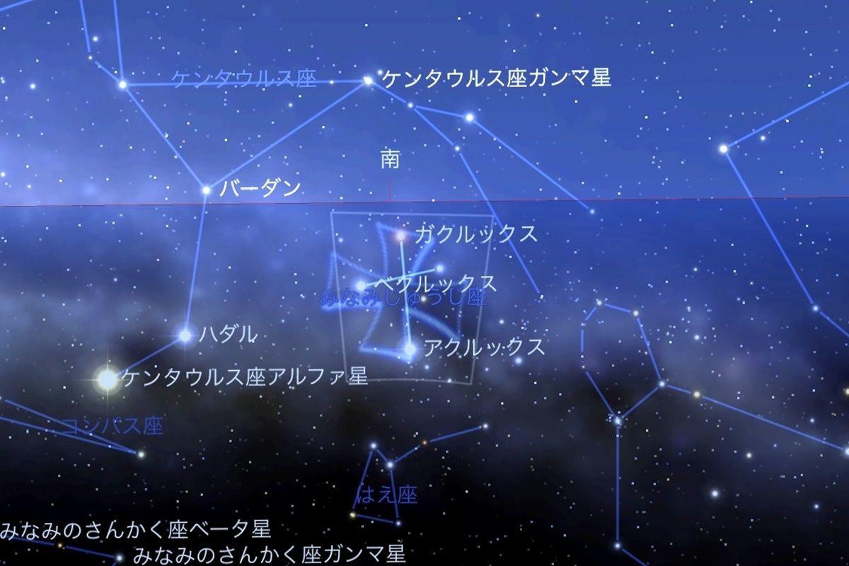 """【飛鳥Ⅱ"