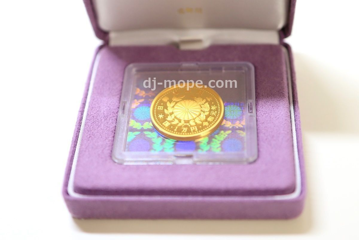 令和元年『天皇陛下御即位記念一万円金貨幣プルーフ貨幣セット』を購入しました