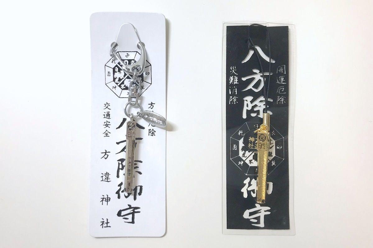 【大阪・堺】方違神社と反正天皇陵古墳にお参りしました