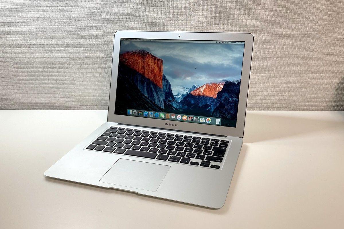 MacBook Airに強制終了を繰り返す故障が発生!どうにか不具合を解消できた方法