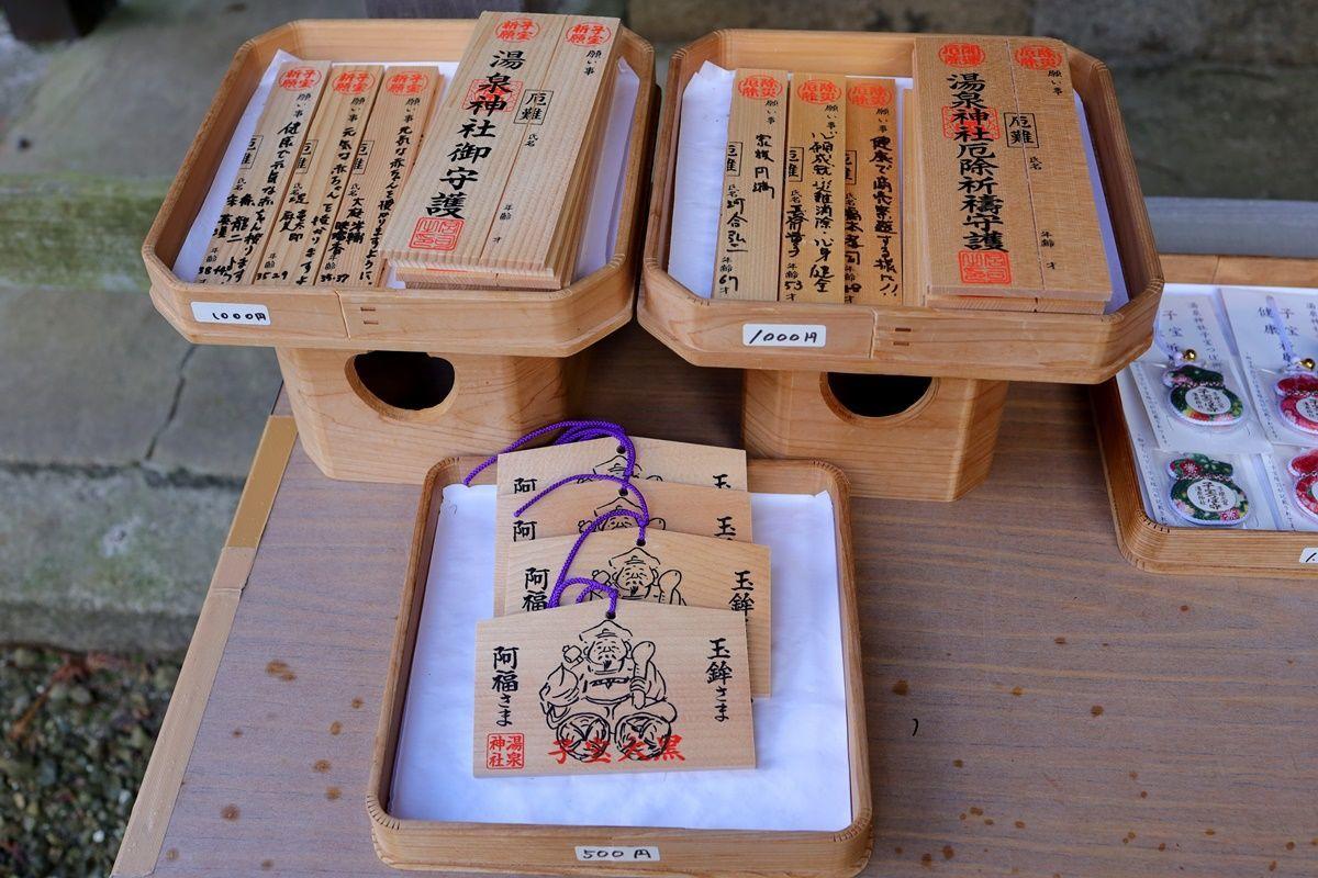 【兵庫・有馬】有馬温泉観光!中の坊 瑞苑に宿泊&湯泉神社を参拝