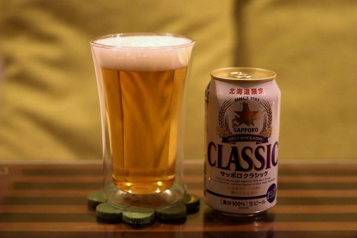 北海道限定ビール『サッポロクラシック』をふるさと納税の返礼品でもらいました