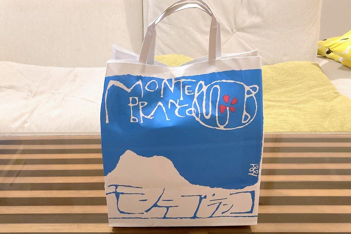 モンブラン専門店『モンテブランコ』の究極モンブランを食べました