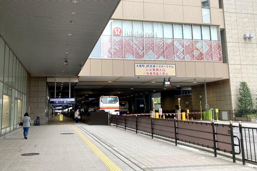 インテックス大阪でモデルナの新型コロナワクチンを接種しました
