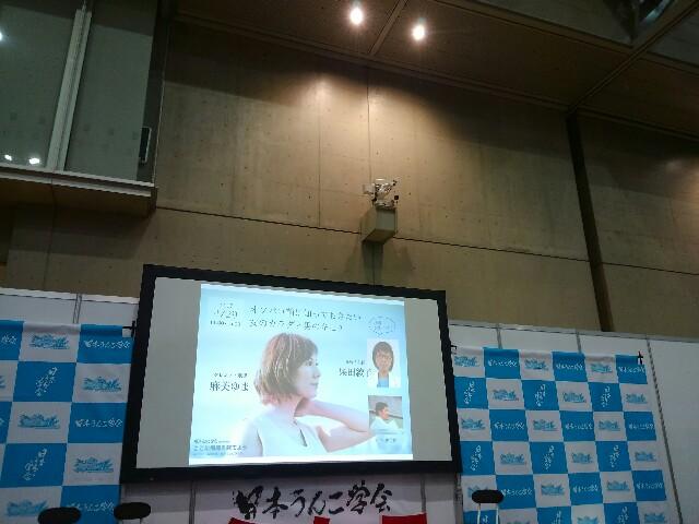 f:id:dj-sanzu-ojisan:20170429204102j:image