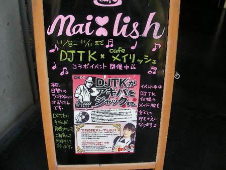 f:id:dj-tk:20071026114015j:image:right