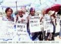 従軍慰安婦 性奴隷 被害者のフィリピン女性たち 「安倍総理は嘘吐き!