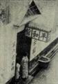 長沢健一『漢口慰安所』1942年