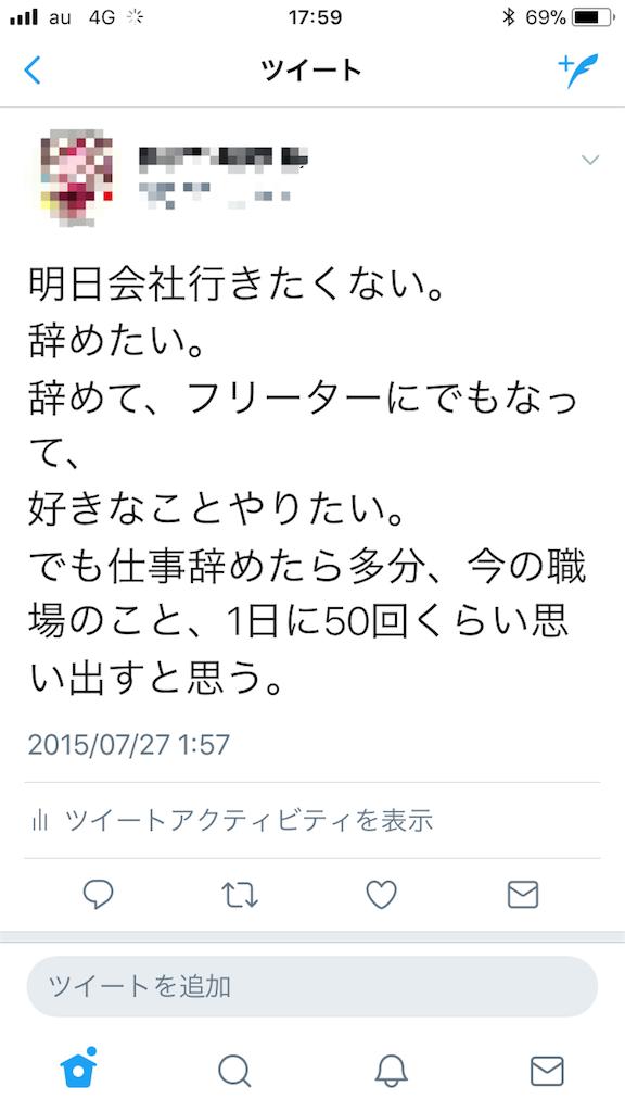 f:id:dj_juri:20180208180147p:image