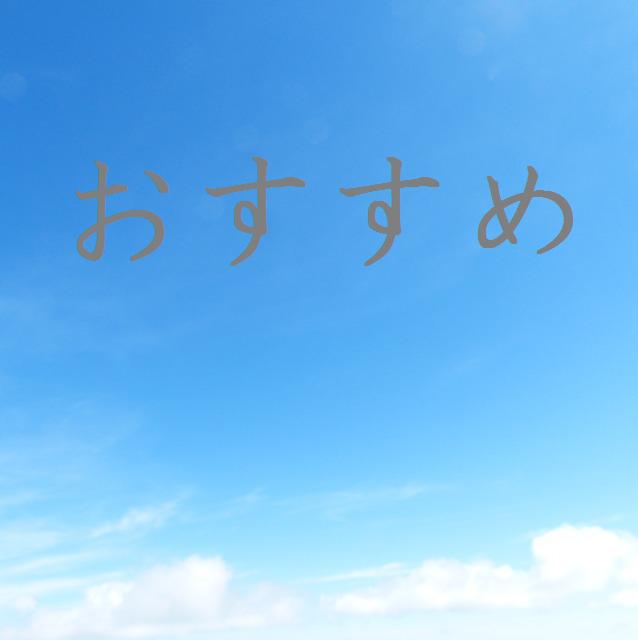 「はじめてのチャート研究」 当ブログおすすめ記事16選