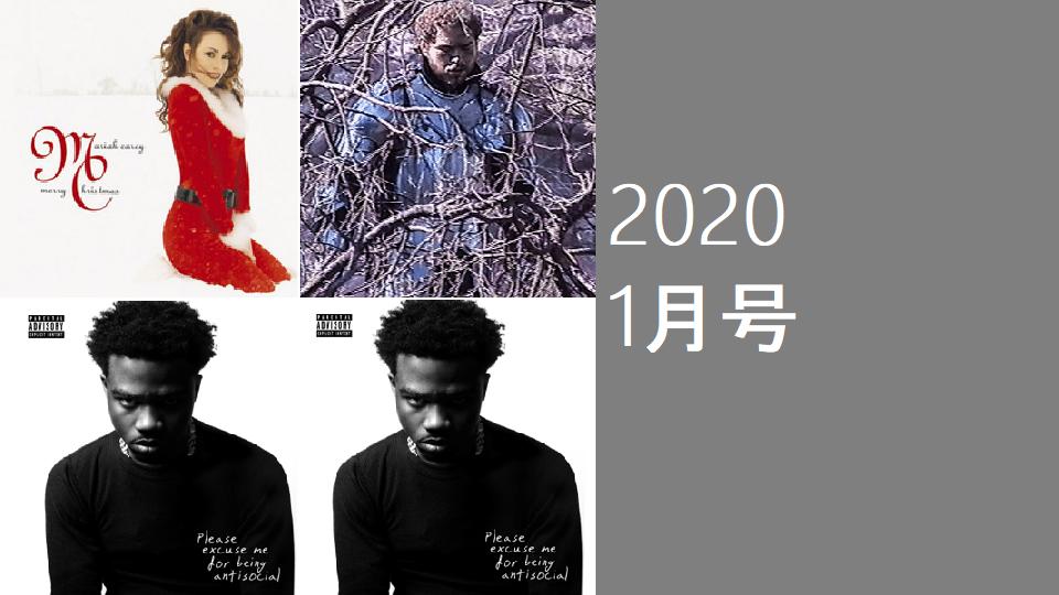 f:id:djk2:20200127014021p:plain