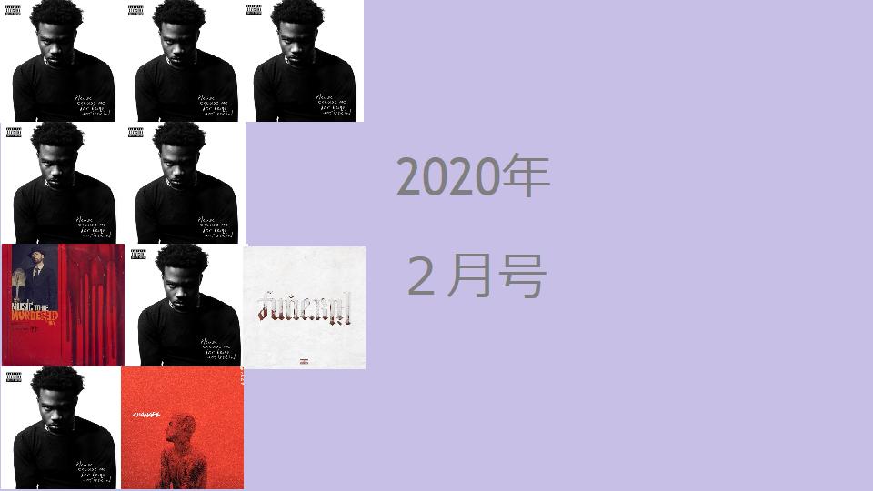 f:id:djk2:20200228002733p:plain