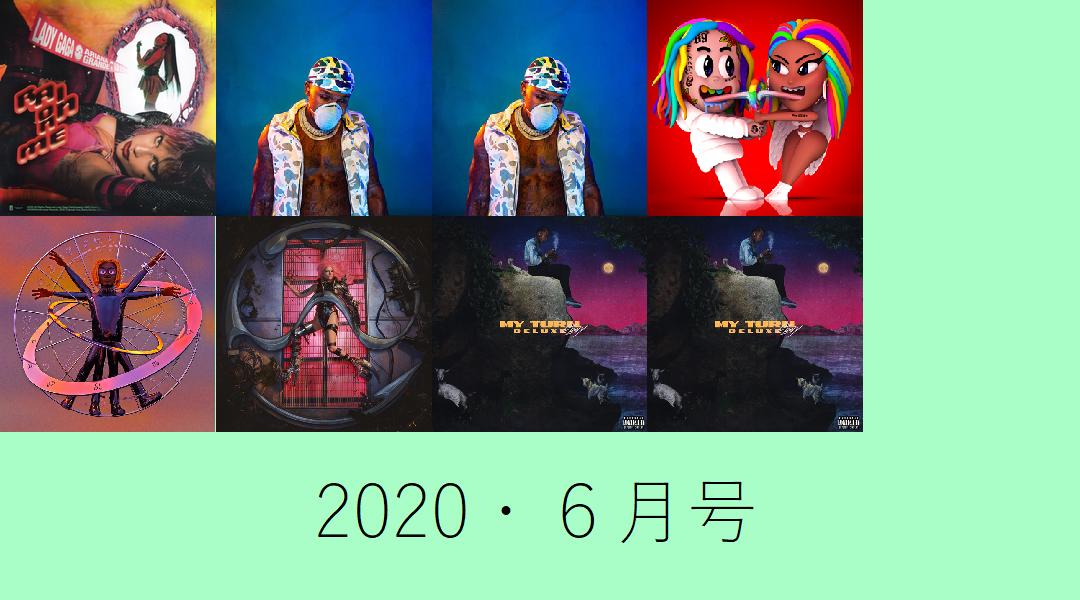 f:id:djk2:20200630003413p:plain