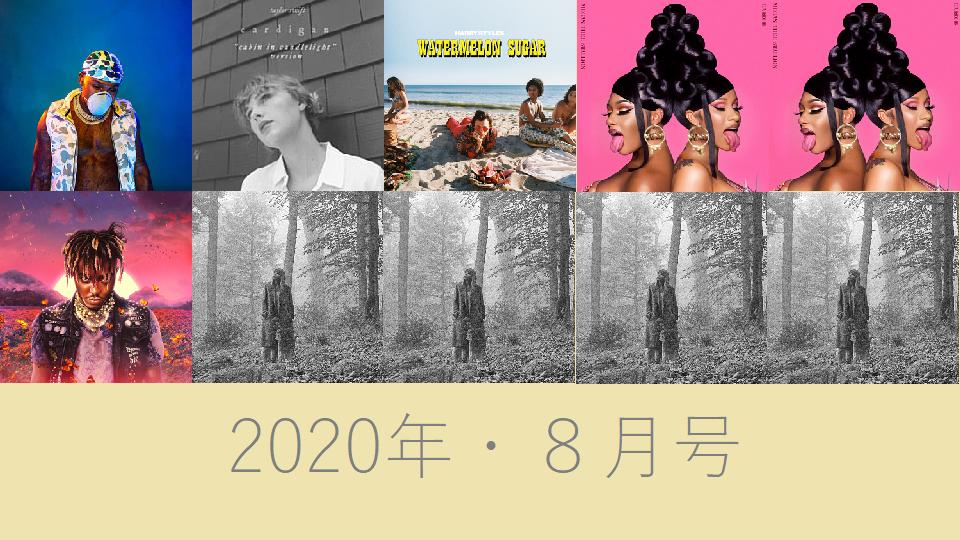 f:id:djk2:20200901004908p:plain