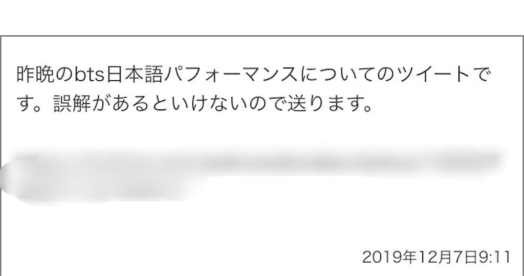 【質問箱】韓国のアイドルが日本では日本語でパフォーマンスする事についての画像