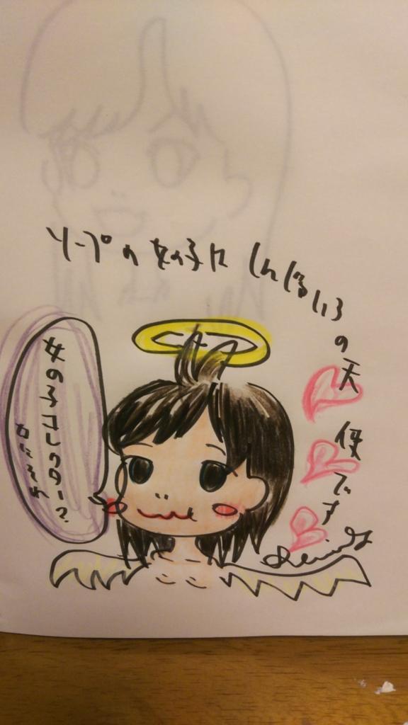 f:id:djsukeroku900:20170917230142j:plain