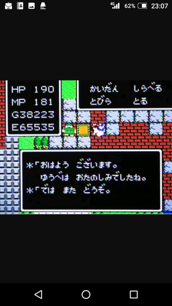f:id:djsukeroku900:20180202000323p:plain