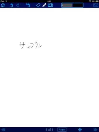 20100711005532