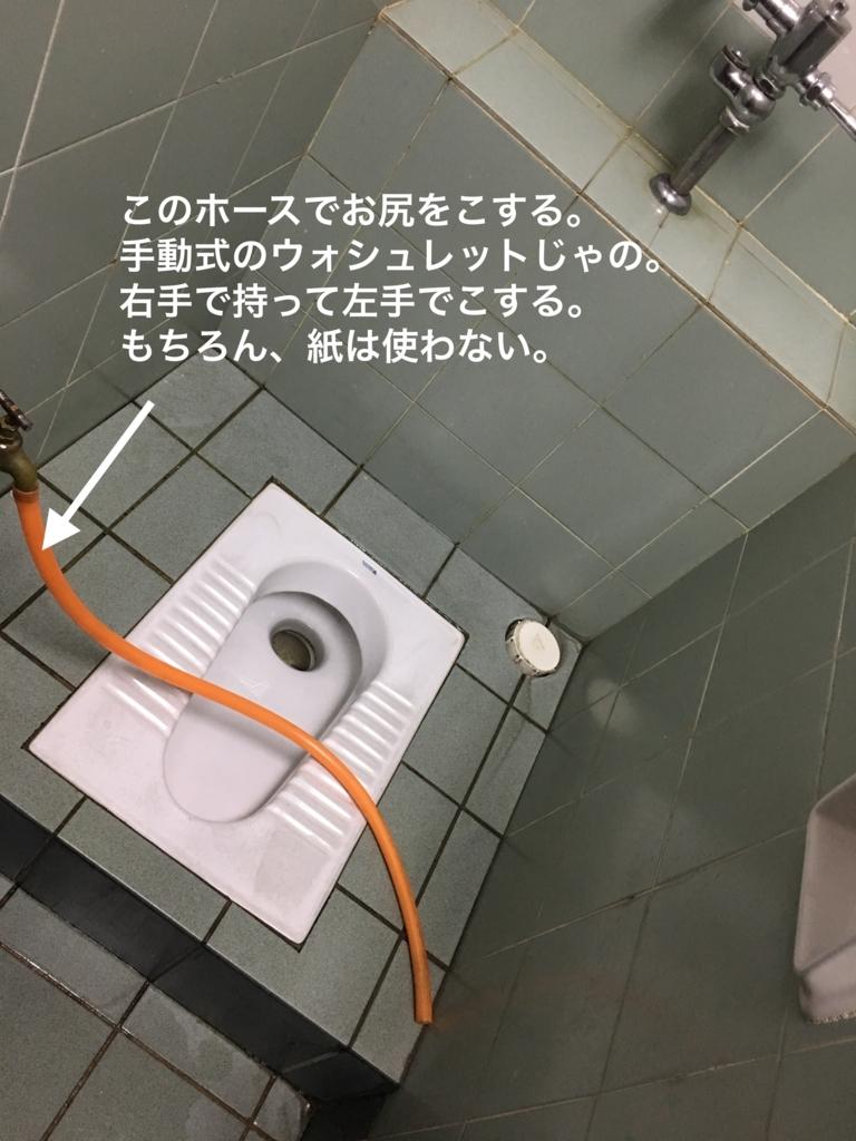 f:id:dkuroda1002:20170916113721j:plain