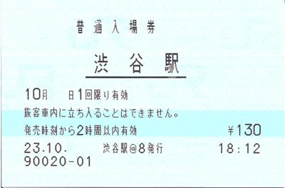 20111129021453