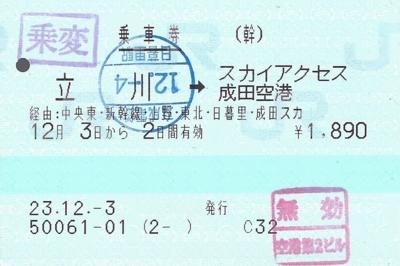 f:id:dkwsutn:20120131012012j:image