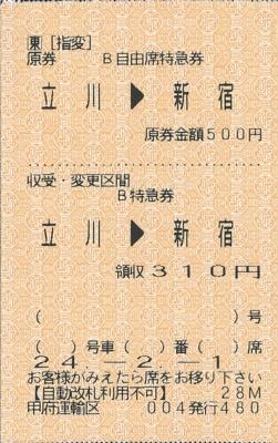 20120216010821