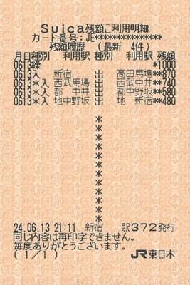 f:id:dkwsutn:20120614020912j:image