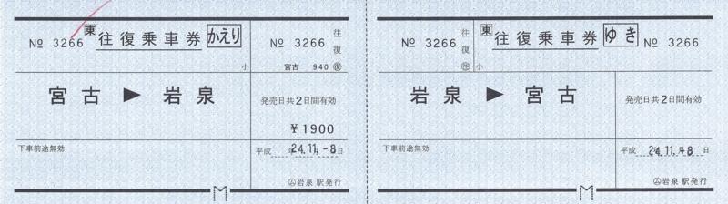 20121109140738
