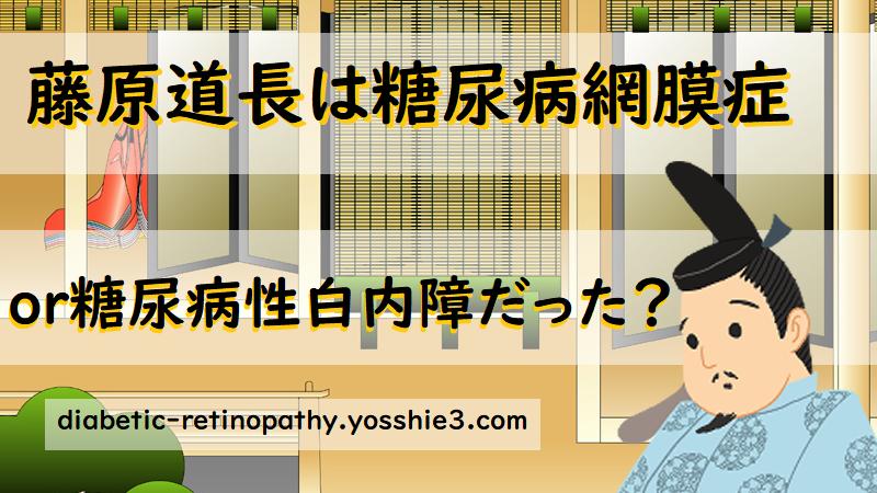 f:id:dm_yosshie:20200716205452p:plain