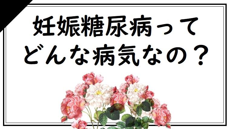 f:id:dm_yosshie:20200718000603j:plain