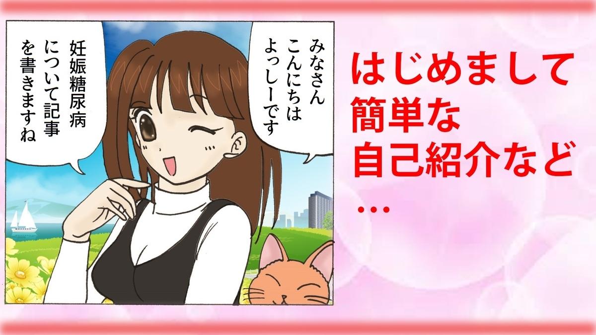 f:id:dm_yosshie:20200718000919j:plain