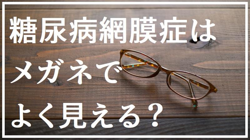 f:id:dm_yosshie:20200723073834j:plain