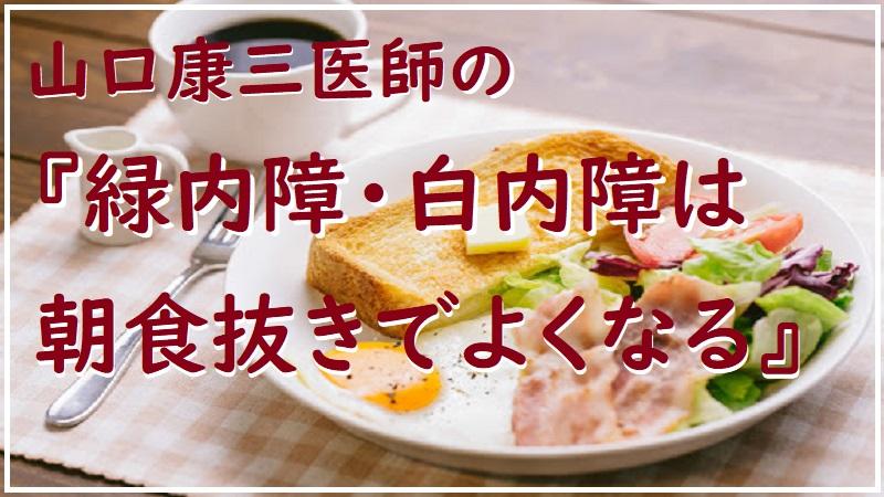 f:id:dm_yosshie:20200723075212j:plain
