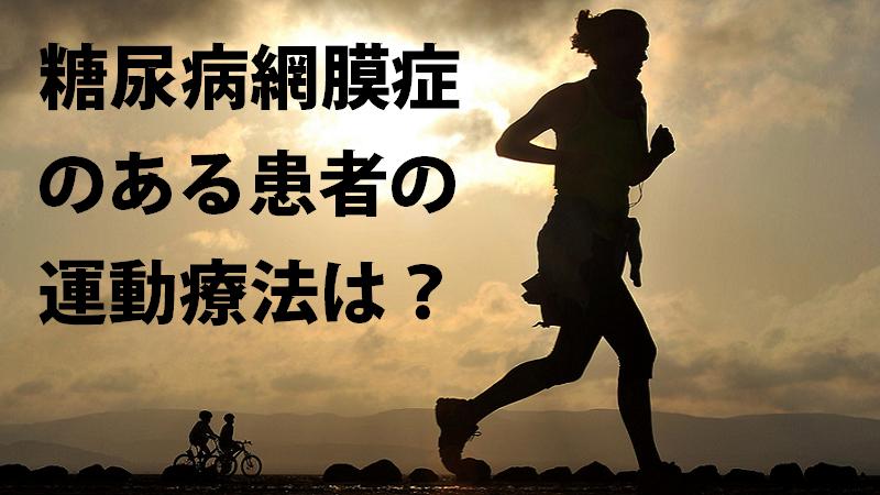 f:id:dm_yosshie:20200723081218p:plain