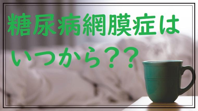 f:id:dm_yosshie:20200723084839j:plain