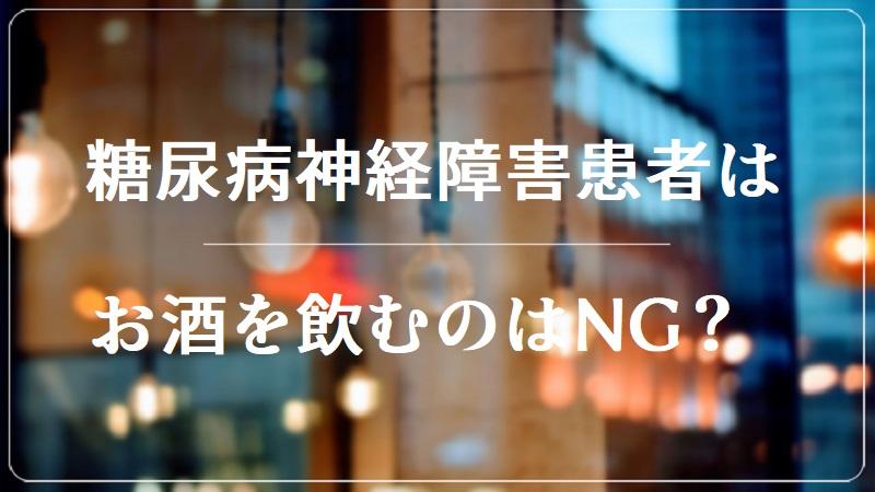 f:id:dm_yosshie:20200812214222j:plain