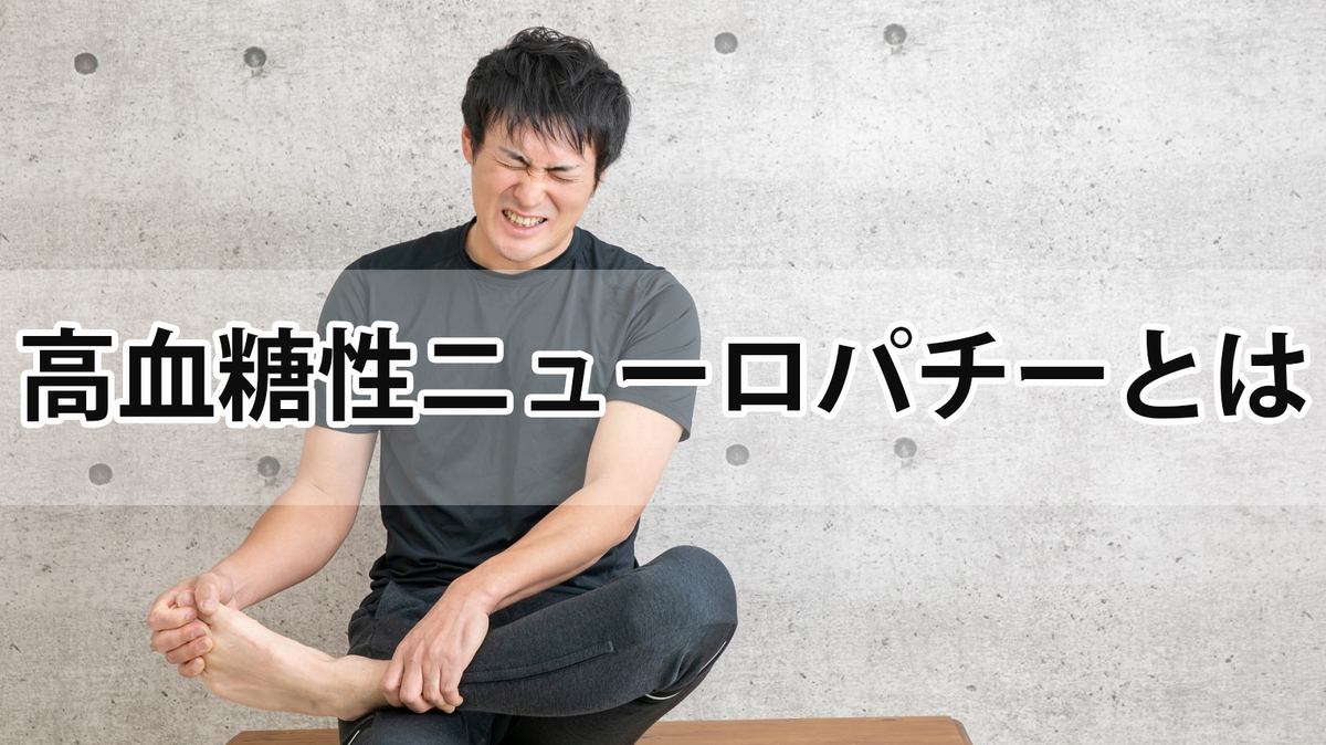 f:id:dm_yosshie:20200812214644j:plain