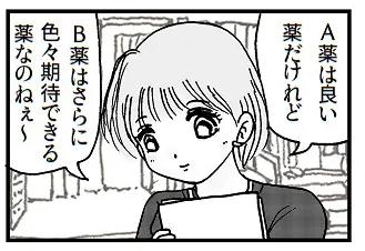 f:id:dm_yosshie:20200910203415p:plain