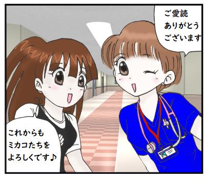 f:id:dm_yosshie:20200910214841p:plain