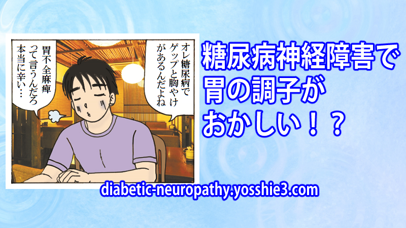 f:id:dm_yosshie:20200924102549p:plain