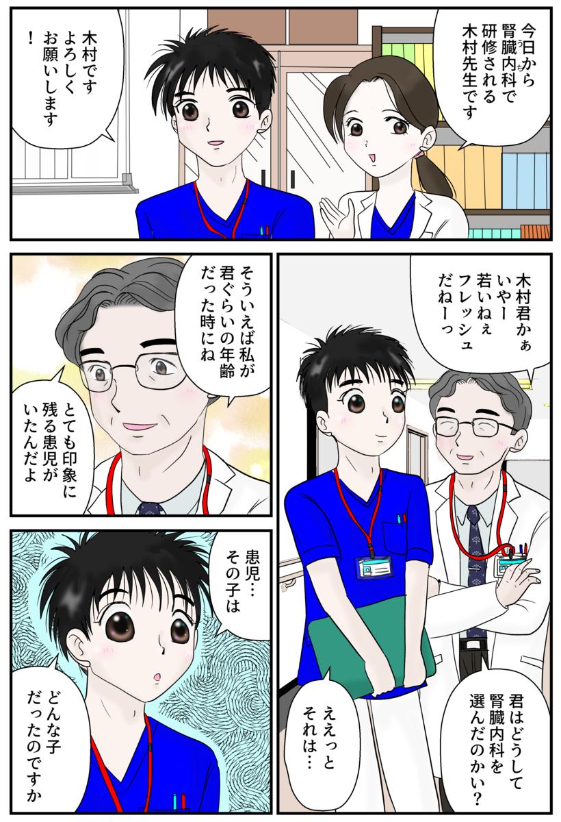 カイトくんの絵本P1