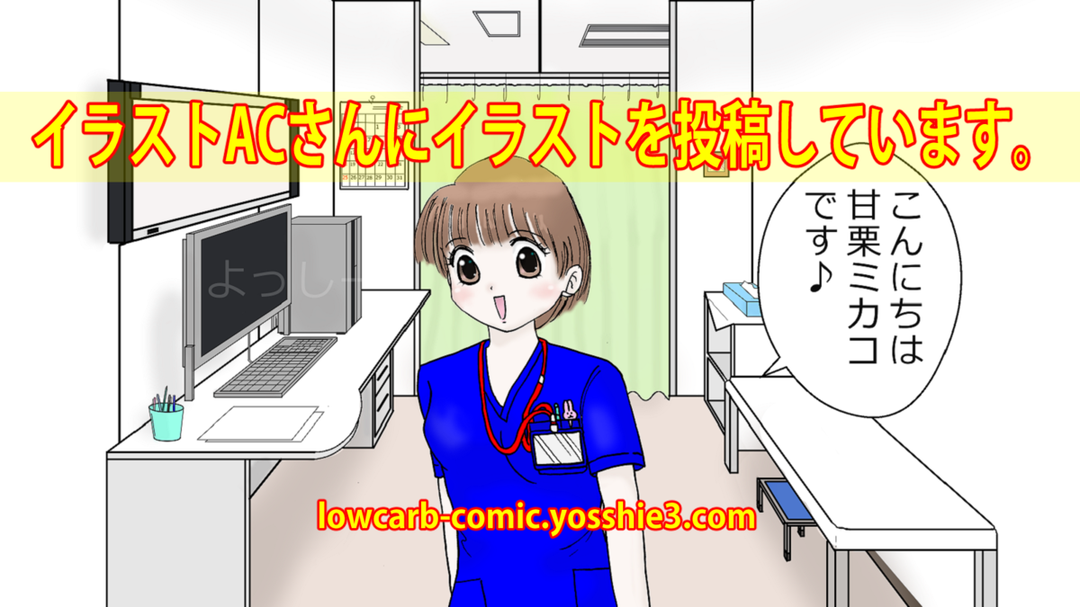 f:id:dm_yosshie:20201006113404p:plain