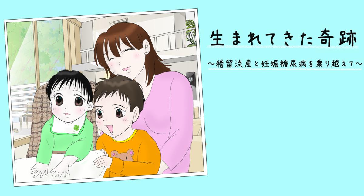 f:id:dm_yosshie:20201207185945p:plain