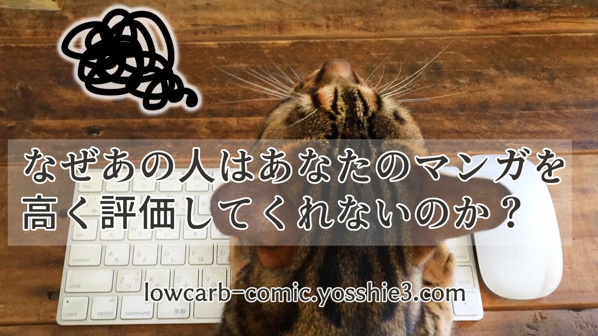 f:id:dm_yosshie:20210224143057j:plain